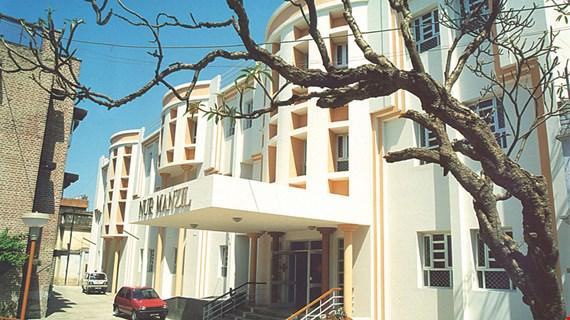 Nur Manzil Psychiatric Centre