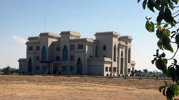 Subsidiary Training Centre for BSF