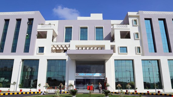 National Investigation Agency Headquarters